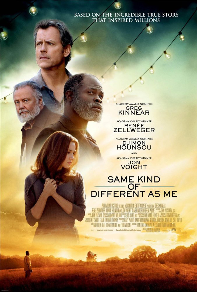 Same Different Me Poster